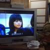 3442 福田麻由子と進藤光