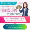 指1本で「毎日5万円」を直ぐに稼げる方法!