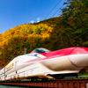 秋の仙岩峠で秋田新幹線こまち撮影旅