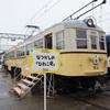 軌道から鉄道へ#6