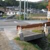 今井谷川と国道の交差