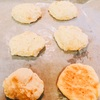 『米粉と豆腐のモチモチパン』
