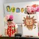 お知らせ*オンライン教室「えほんdeリトミック」2020年7月30日(木)11時~ 対象:2歳~親子