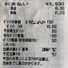 ビックカメラのJALマイルレートアップキャンペーン(4月8日まで)