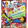 ファミ通DS+Wii 買って来た。