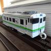 北海道旅客鉄道キハ40形700番台
