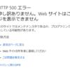 ASP.NET Core × Nzen(自作WEBアプリ) × リファクタリング(その1)