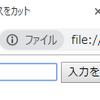 【jQuery】プラグイン[clipboard.js]を使って、テキストボックスの値をカットする
