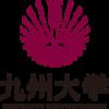 九州大学のオープンキャンパス2016の日程 内容や申込は必要?