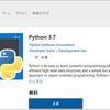Windows 10 May 2019 Updateでは「Python」のセットアップがとても楽になった