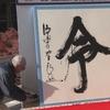 今年の漢字♥️そして自分の一文字は?