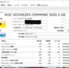2018年06月17日  VAIO SVL24128 をSSDに換装したら人権が復活した件!!