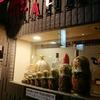 ↪️Водка Вар Наканиси @京都市↪️