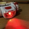 眩しくないビクセンの天体観測用LEDヘッドライト