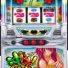 アクロス「沖ドキ!バケーション(&-30)」の筐体&PV&ウェブサイト