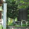 茂林寺の戦争慰霊碑