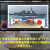 YouTube 面白テキスト翻訳3発 1.GSOMIA 2.五輪 3.韓日米