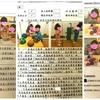 K1最後のParent Day!香港のローカル幼稚園の親子面談