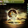 【パズドラ】光の精霊王キーラの入手方法や入手場所、スキル上げや使い道情報!