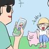 【新婚旅行⑥】水牛を押し売りされる・・・の巻【グアム】子連れになりたい。
