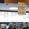 家族旅行〜一泊二日・四国の旅〜
