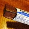 171日目 マイプロテインのMEAL REPLACEMENT BAR(チョコレートファッジブラウニー味) をレビュー!
