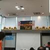 夏休み子どもIT体験(NTTデータ主催)でプログラミングを体験