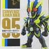 CONVERGE KAMEN RIDER  BOXコレクション 第17弾