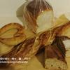 大阪の美味しいパン「ルシュクレクール」と劇ウマ「コンフィチュール・フミ」