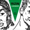 【RIZIN LANDMARK vol.1】朝倉未来は試合中に足をケガしていた!(vs 萩原京平)