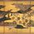 文字と絵の境目(13) 織田信長の花押の字が「麟」ではなく「義」である根拠(1)