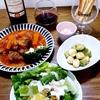 ☆ワインに合うおつまみ☆色々☆牛肉トマト煮込み☆