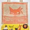 かわいい猫柄ペンケース缶チョコ、ゴンチャロフのバレンタイン・コレクション、 アンジュジュ他一種。