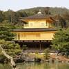 ピンピカなお寺『金閣』にいってみた in京都