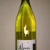 今日のワインはチリの「サンタ・ヘレナ アルパカ シャルドネ・セミヨン」1000円以下で愉しむワイン選び(№75)