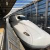 【不安な方は必見】東海道新幹線の切符の買い方から乗り方まで詳しく丁寧に解説!