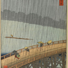 雨大国日本と、そこに棲むのんきな妖怪の仲間たち