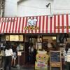 佐世保バーガーの名店「BigMan」でベーコンチーズバーガーを食べました!