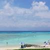 日本最南端の有人島 波照間島旅行記日帰り~今まで見た中で一番海がきれいな所