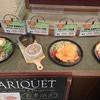【OBP】ダイエット中も平気!糖質off食堂 肉バル 医食同源研究所