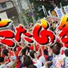 埼玉の花火大会に行ってきたお話。