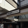 東京ゲートブリッジを渡る