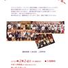 24日(月・祝)は「フォレストヒルミュージックアカデミー弾き初め会」!
