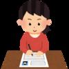 【元・採用担当】医療系に転職希望の人、履歴書の書き方教えます。