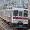 新田駅にあった不思議な案内と時代の跡