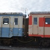 ひたちなか海浜鉄道キハ222&キハ2005 阿字ヶ浦駅
