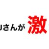 英語ブロガー/YouTuberのATSUさんがアツい!