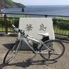 伊豆大島をサイクリングしてきた2(後半)