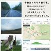 2018年5月17日(木)【雨上がりの風景&ほうれん草はどこから来た?の巻】