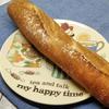 ローソン「香フランスパン ミルクバタークリーム」の口コミとカロリーです♪